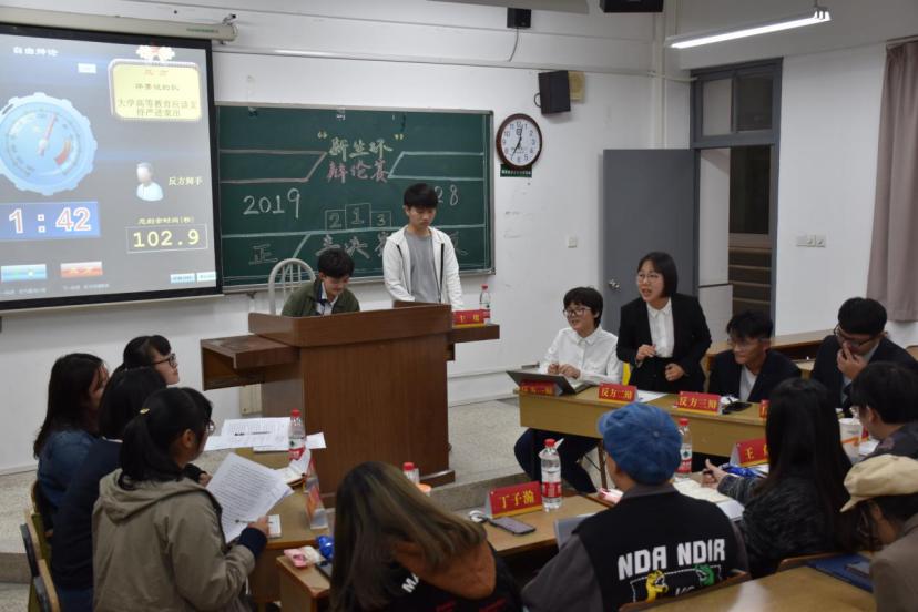 大学新生进学生会_我院新生杯辩论赛取得圆满成功-南京师范大学新闻与传播学院